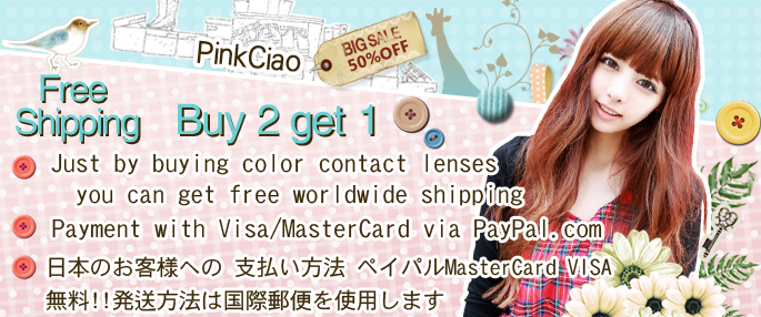 Just by buying contact lenses   you can get free worldwide shipping Payment with Visa/MasterCard via PayPal.com